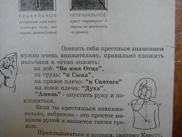 Obr-021