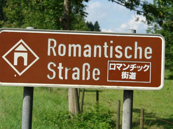 Romantická cesta - i pro Japonce. Nebo Číňany?
