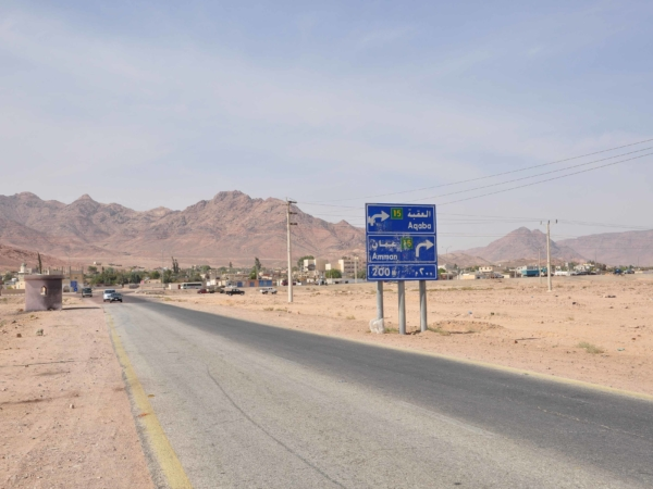 Vyrážíme z Jordánska - směr Wadi Rum a Petra.