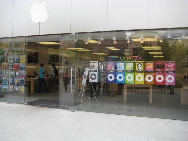 Apple store